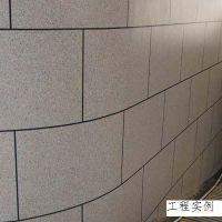 高档建筑外墙水包水批发真石漆厂家直销多彩涂料供应