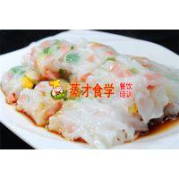 广东肠粉的做法 肠粉米线酸辣粉螺蛳粉培训