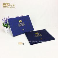 定制各种布质样本册 精装色卡封套 包含设计