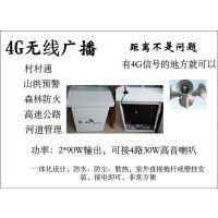 4G无线网络广播终端户外功放LC-E2090A