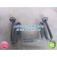上海昊誉供应380vU形加热管