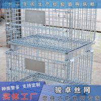 折叠式仓库笼|托盘式周转箱|物流金属网箱批发