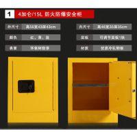 广州4加仑防爆柜化学品柜工业危险品安全柜黄色安全柜腐蚀性BL-FB004