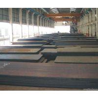 隧道用6mm厚Q355NH耐候板批发出售