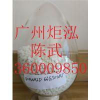 PA66 德国道默DOMAMID 66G30V0AH 30%玻璃纤维
