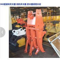 徐工230挖机 五齿机械式圆木 甘蔗 夹木器