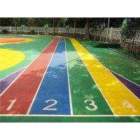 EPMD儿童游乐场场地安全地垫材料施工 游乐园彩色橡胶颗粒场地