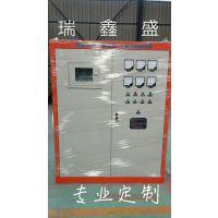 瑞鑫盛供应电频炉工业中频炉 高科技中频炉熔炼锻造设备
