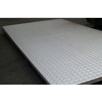 天津304不锈钢花纹板 进口平底凸面不锈钢花纹板现货