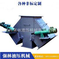 【厂家直销】气通分料器 电液动四通分料器 按需定制