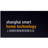 2018上海智能家居展