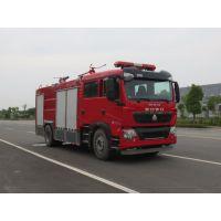 重汽T5G泡沫干粉联用消防车