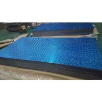 花纹合金铝板,6061/1060铝板,5052铝板生产厂家,山东铝板价格-济南超维