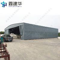 常熟户外超长型活动仓库防雨棚定做_推拉伸缩遮阳帐篷 布厂家