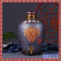 陶瓷泡酒瓶带龙头10斤酿酒罐密封人参泡酒坛子桶酒缸酒具
