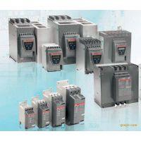 ABB全系列PSTX37-600-70软起动器现货商家