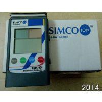日本新款SIMCO静电测试仪FMX-004 升级版 手持式高精度静电场测试仪