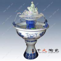 景德镇千火陶瓷特色礼品 空调房必备 景德镇陶瓷加湿器 陶瓷喷泉厂家