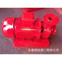 XBD-W卧式消防泵 XBD-L立式管道离心泵 XBD-W 卧式管道离心泵