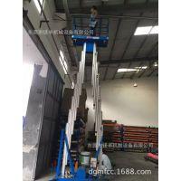 万江铝合金升降机 11米双桅柱高空作业平台 轻便进电梯升降机