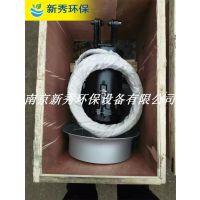 南京新秀环保QJB4/6-320/3-960C潜水搅拌机基本结构图