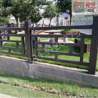 水泥混凝土仿木栏杆护栏围庭院栏复古窗格景观景区美丽乡村河道护栏