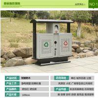 双桶型分类垃圾箱环卫垃圾箱生产厂家批发