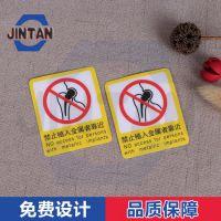 厂家直销彩印pvc标识牌定做安全生产标识牌 制作塑料金属标牌定制