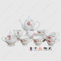 千火陶瓷 景德镇陶瓷咖啡具套装厂家批发 可定制