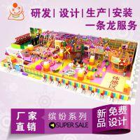 供应牧童浙江商场室内儿童乐园 儿童组合滑梯游艺设备 淘气堡玩具厂 大型充气玩具城堡 EPE材质