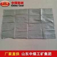 塑料编织袋,优质塑料编织袋,ZHONGMEI