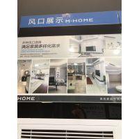 漳州龙文区美的中央空调 总代理13960006848