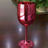 东莞厂家定制480ml电镀金色高脚塑料杯ABS透明塑料葡萄红酒杯礼品杯