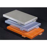 天津幕墙铝单板,内墙铝单板,外墙铝单板