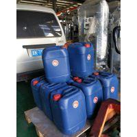 工业油污清洗剂/除油剂/融油剂/化油剂