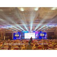 上海p2.5 LED显示屏户外显示屏出租-舞台设备出租价格