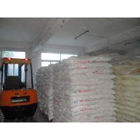 温州间接法A级氧化锌99.7%-温州橡胶专用氧化锌-台州办事处供应