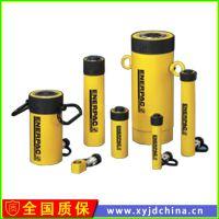 单作用液压油缸|美国ENERPAC系列液压工具、液压拉马、液压千斤顶