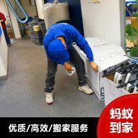 青岛搬家公司 提供上下楼搬运服务 预约长途搬家 电话0532-83653077