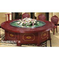 郑州酒店餐桌椅 定做尺寸 福隆厂家专注16年