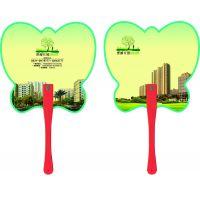 广州定制整形塑体广告扇水果批发广告扇健身运动广告扇特色景点广告扇制作厂家