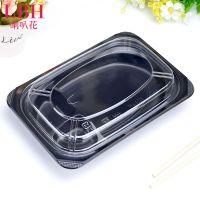 喇叭花一次性饭盒三格盖浇饭盒日式便当盒黑色料理盒子800个带盖