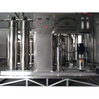 水处理设备 净水反渗透设备多少钱 原水水处理设备报价