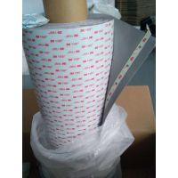 3M4936灰色丙烯酸双面胶带|3M胶带