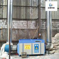 印刷废气处理设备印刷厂UV光解废气处理设备油墨车间废气净化器