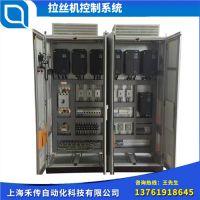 拉丝机拉丝机控制系统拉丝机生产厂家禾传自动化