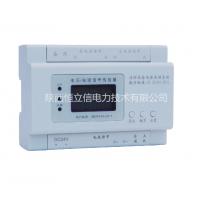 恒立信电力 HYPC-S/M2消防设备电源监控器产品