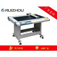 瑞洲科技-供应 平板数控切割机 纸箱打样机 箱包 手袋打版机 纸样切割机
