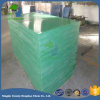 鸿宝优质专门制定uhmwpe聚乙烯板材