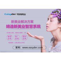 北京美容美发管理软件,美容美发管理软件排行榜